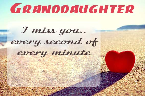 Cards Granddaughter I will miss you every day