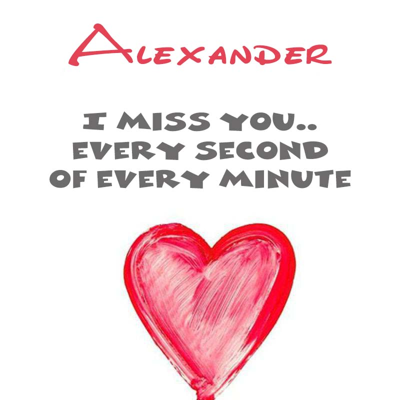Cards Alexander You're on my mind