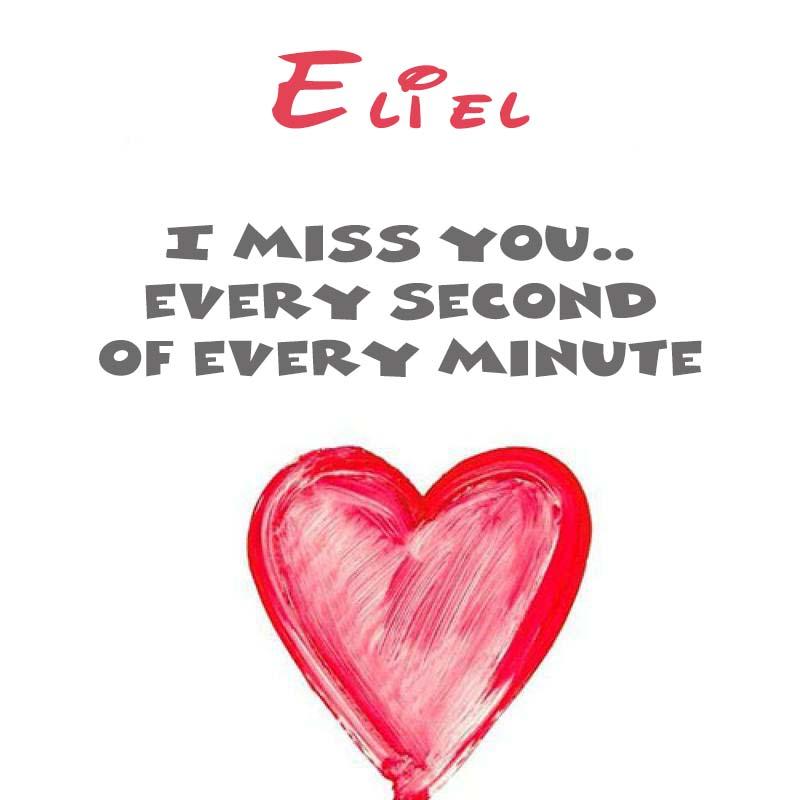 Cards Eliel You're on my mind