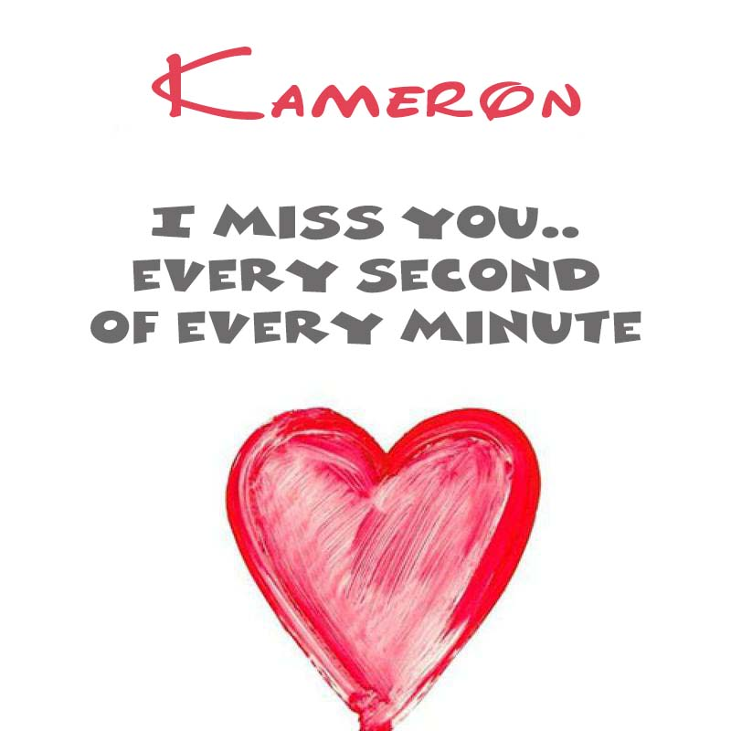 Cards Kameron You're on my mind