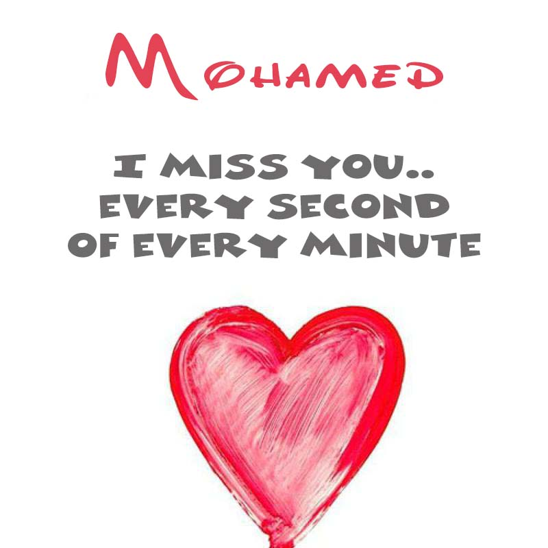 Cards Mohamed You're on my mind