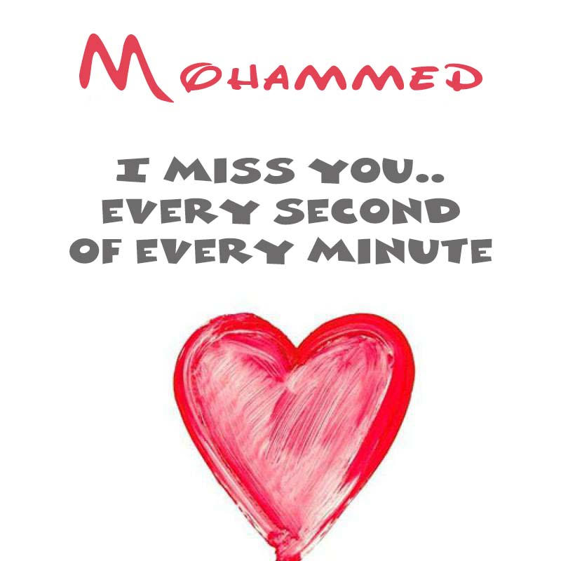Cards Mohammed You're on my mind