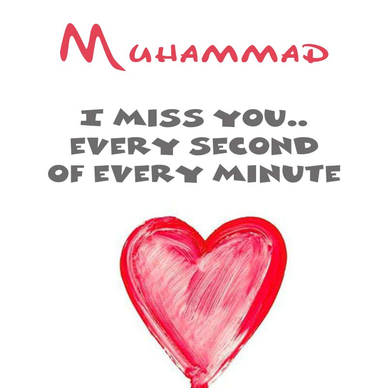 Cards Muhammad You're on my mind