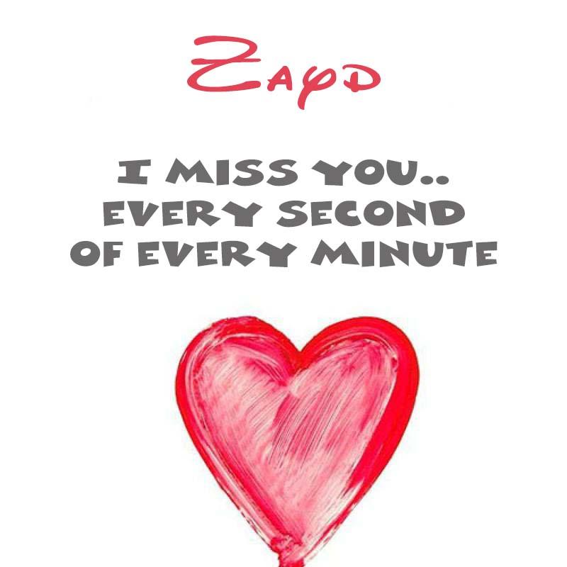 Cards Zayd You're on my mind