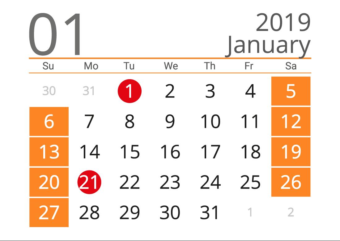 January 2019 calendar landscape