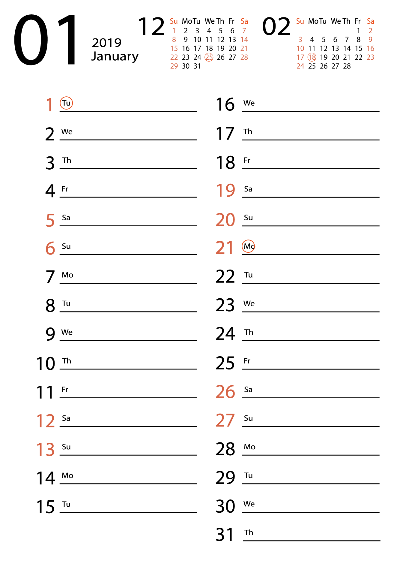 January 2019 calendar for notes