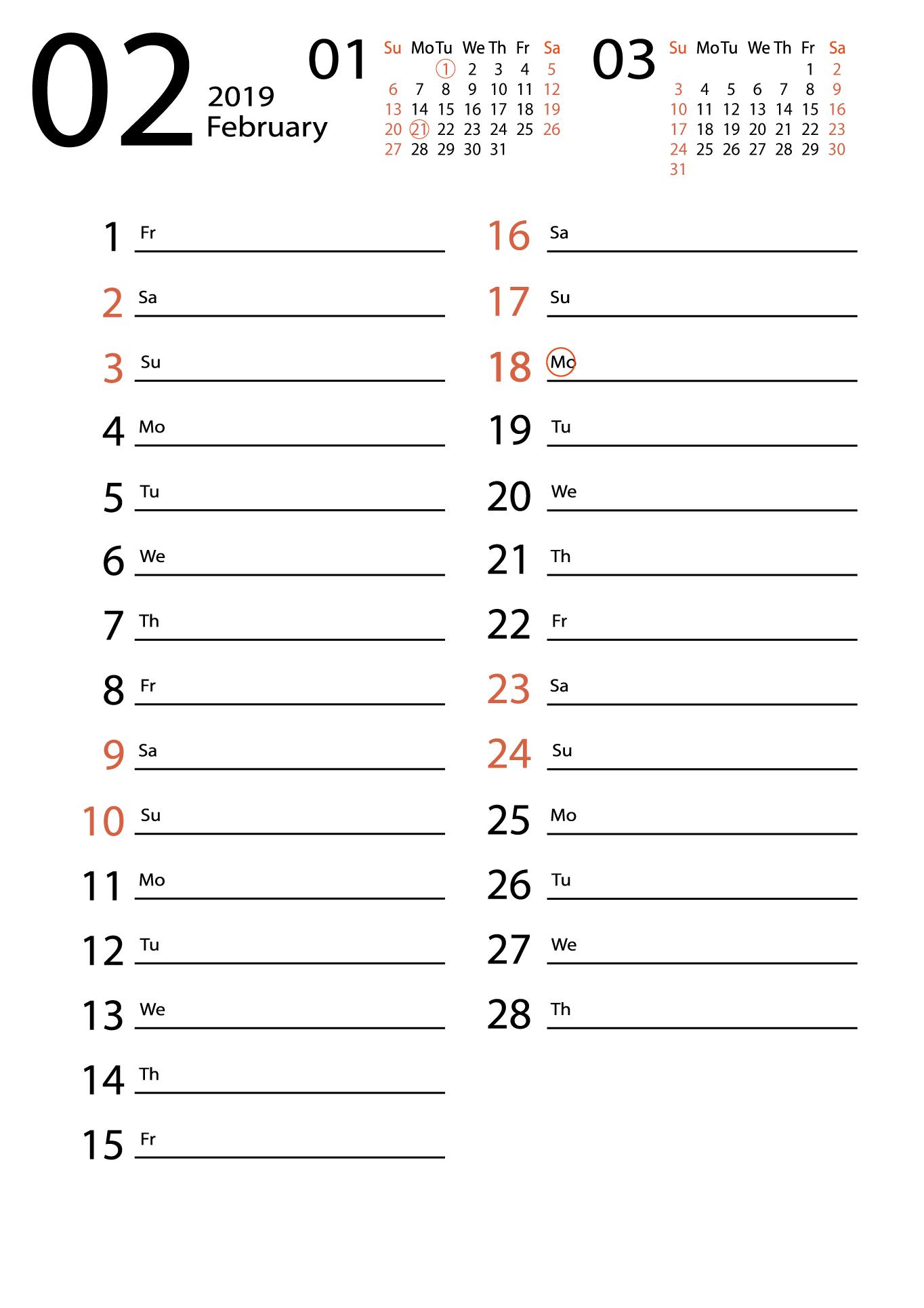 February 2019 calendar for notes