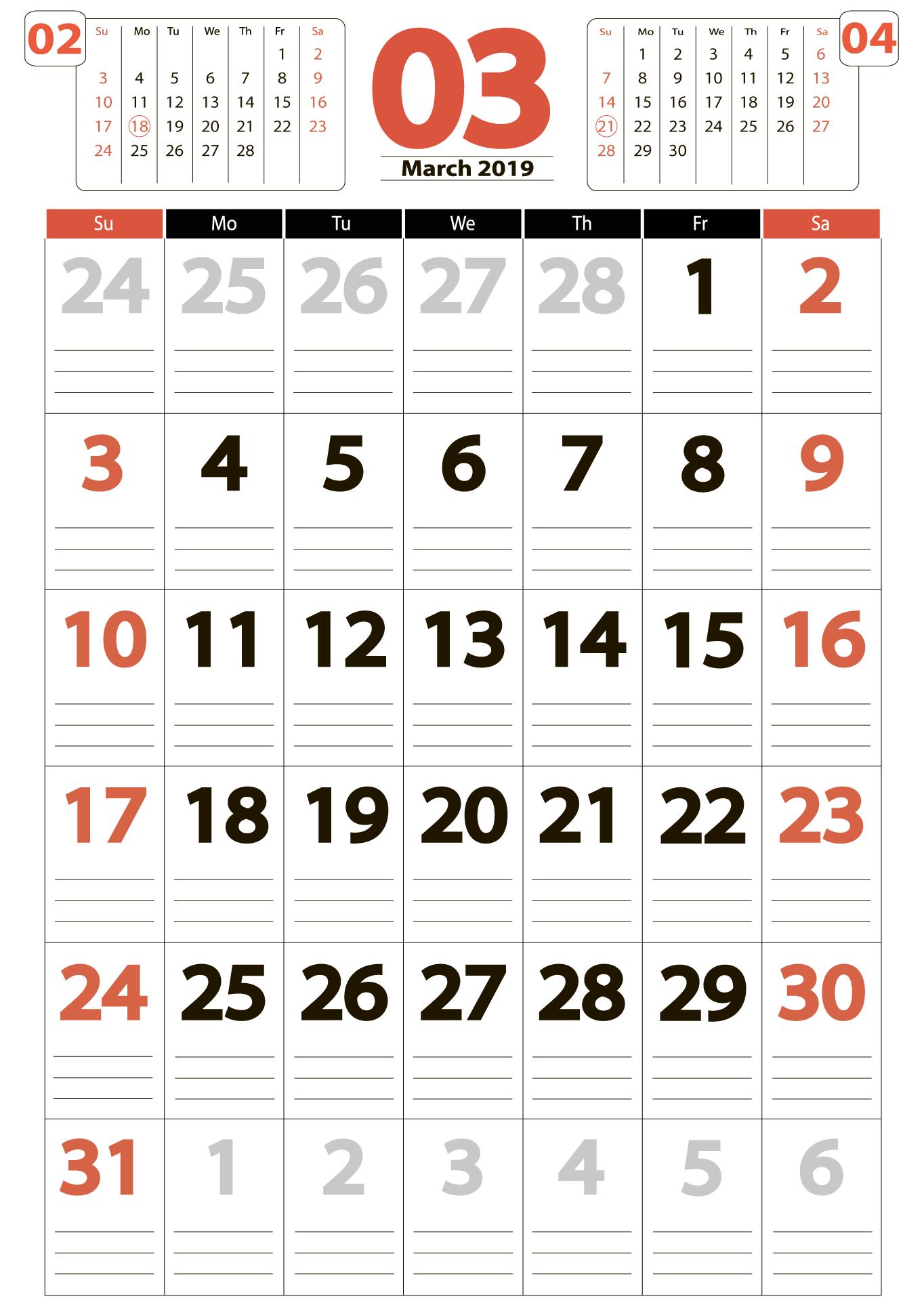 March 2019 calendar  portrait