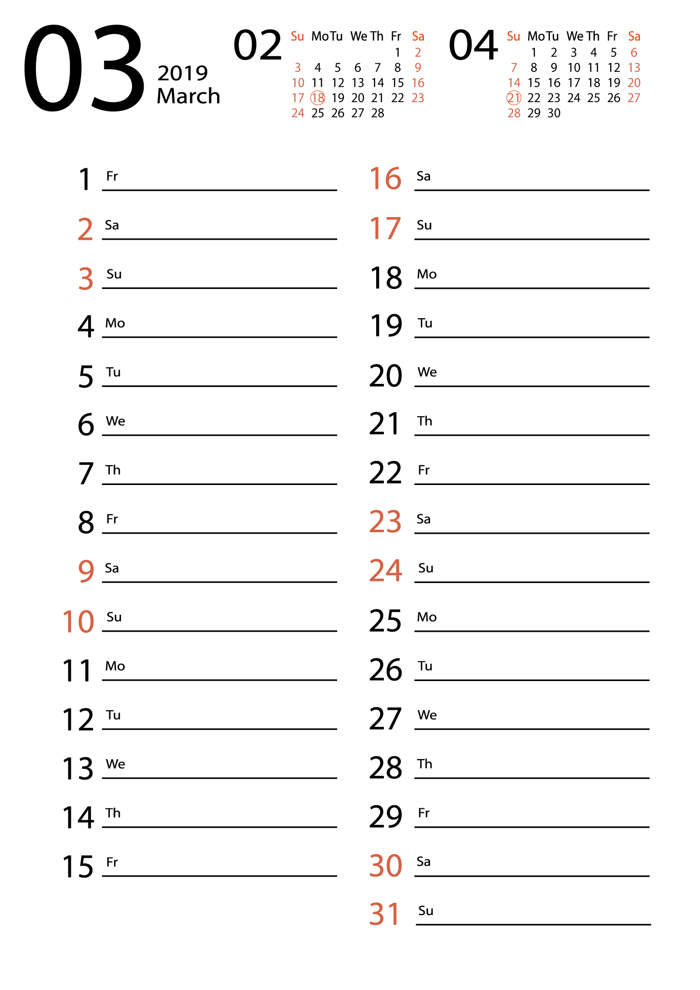 March 2019 calendar for notes