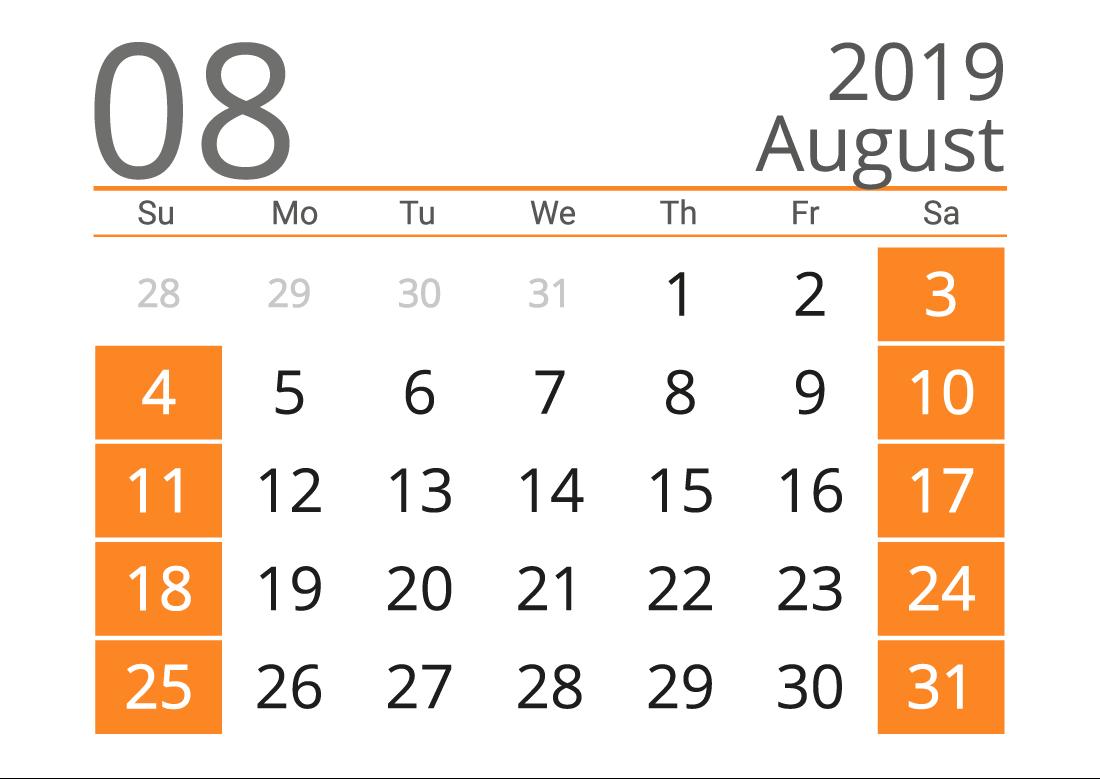 Printable calendar 08 2019