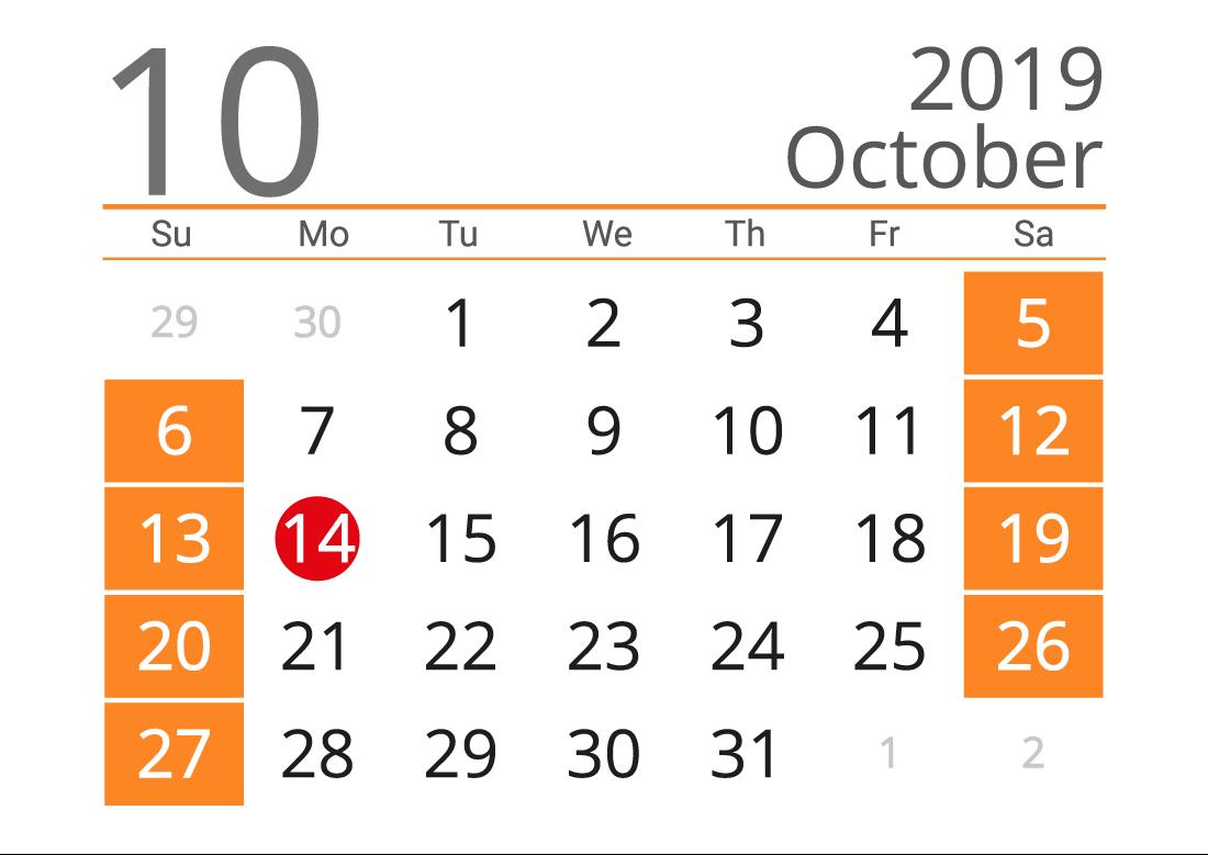 October 2019 calendar landscape