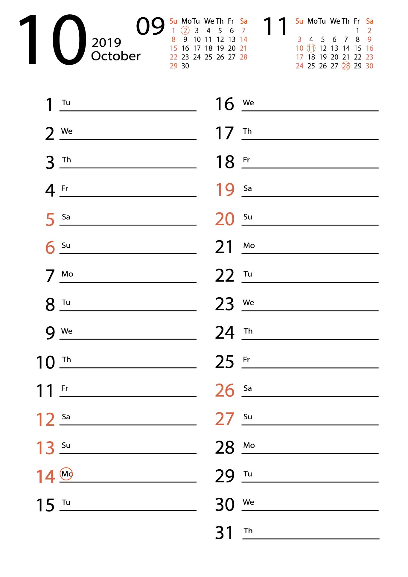 October 2019 calendar for notes
