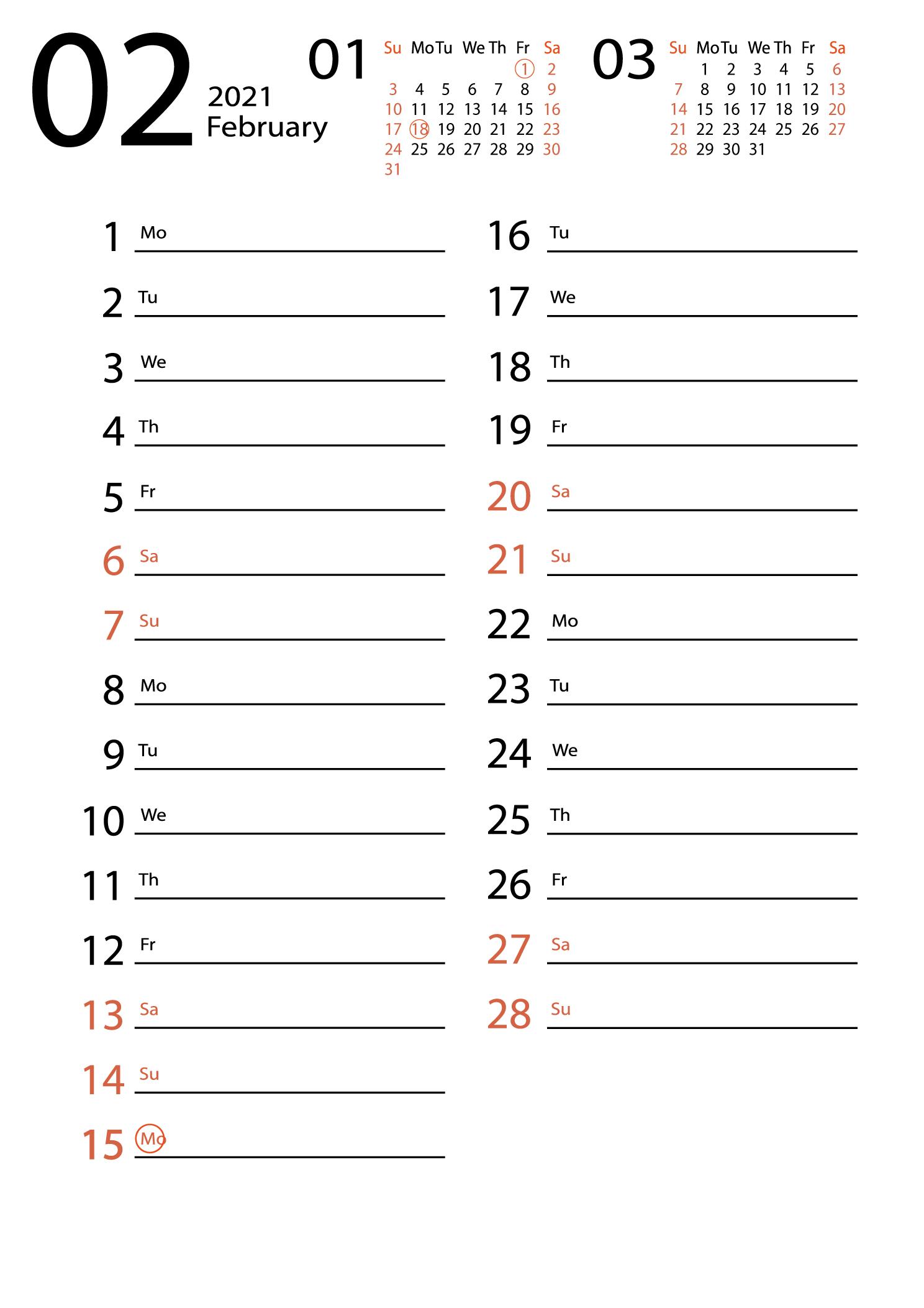 February 2021 printable Сalendar entries