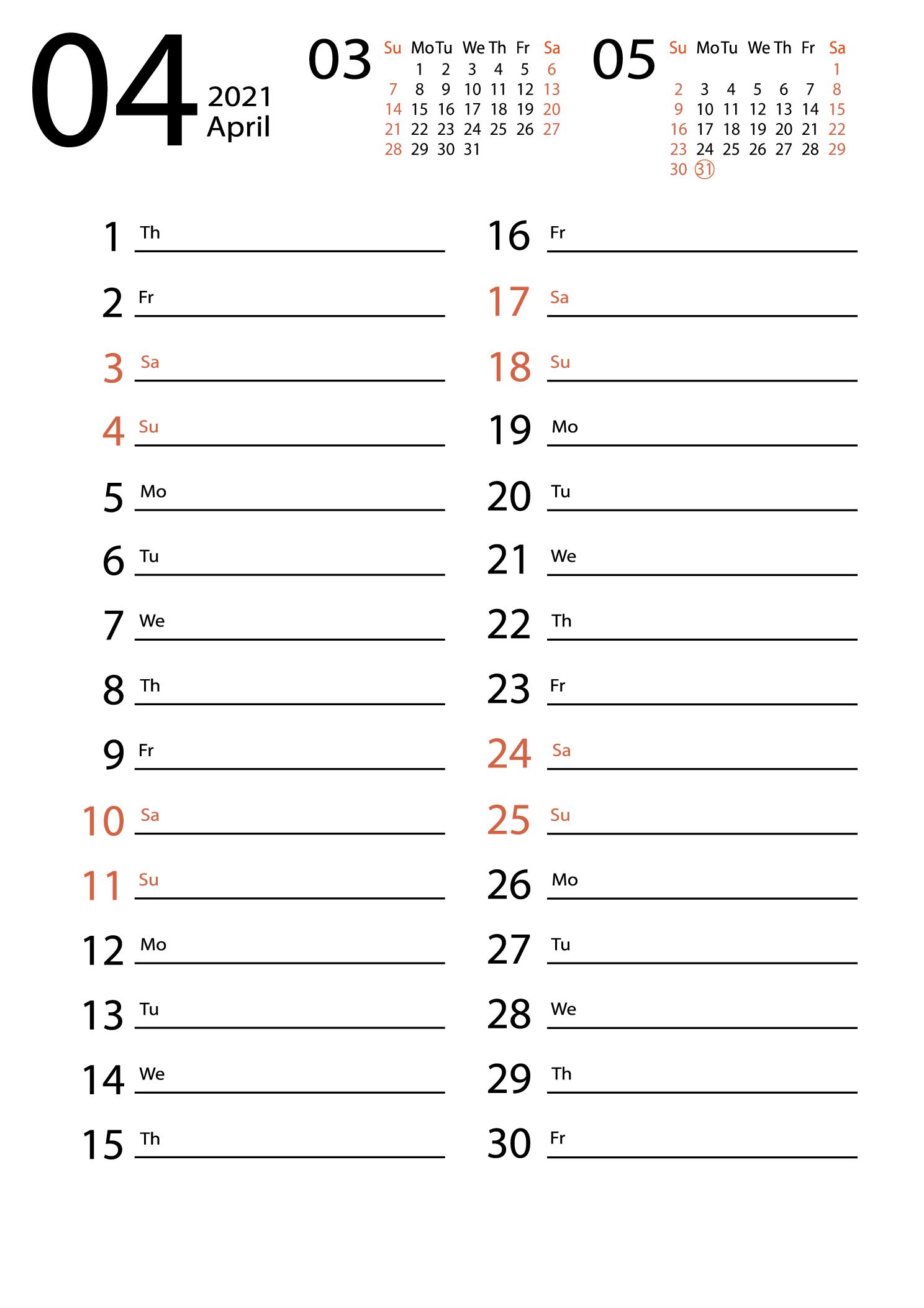 April 2021 printable Сalendar entries