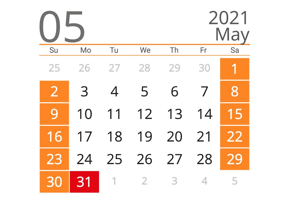 Printable calendar 05 2021