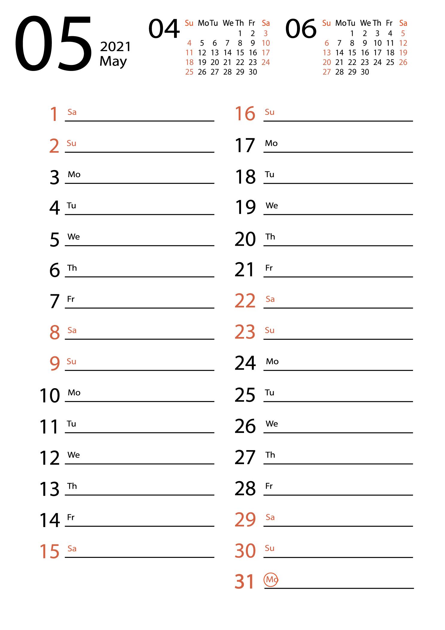 May 2021 printable Сalendar entries
