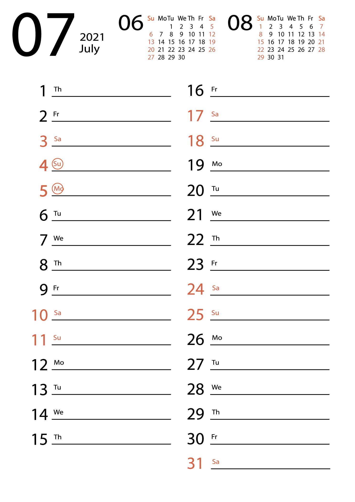 July 2021 printable Сalendar entries