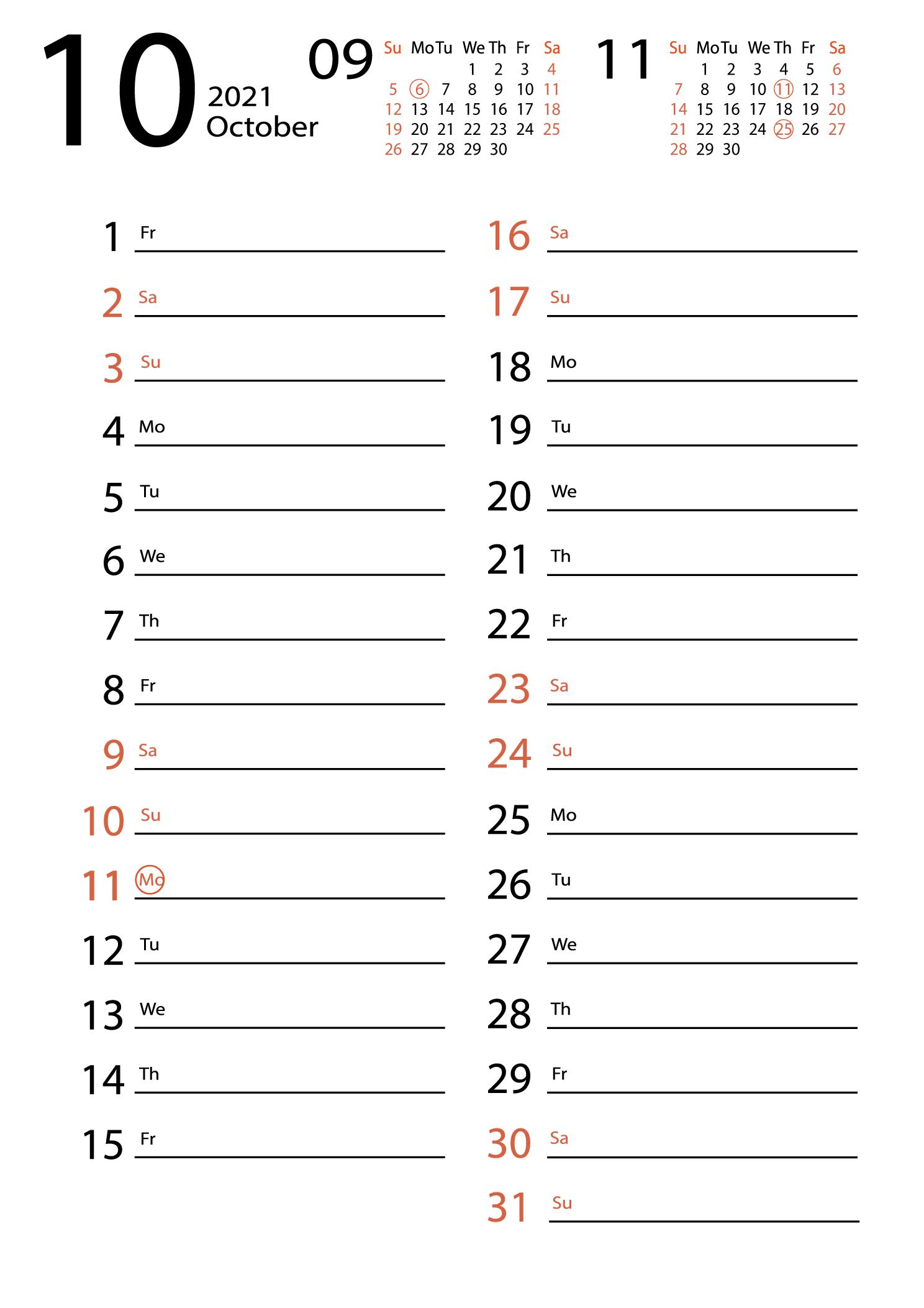 October 2021 calendar for notes download