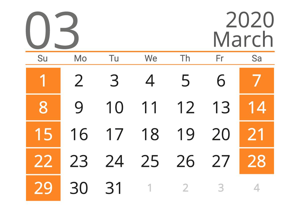 march 2020 calendar Landscape calendar