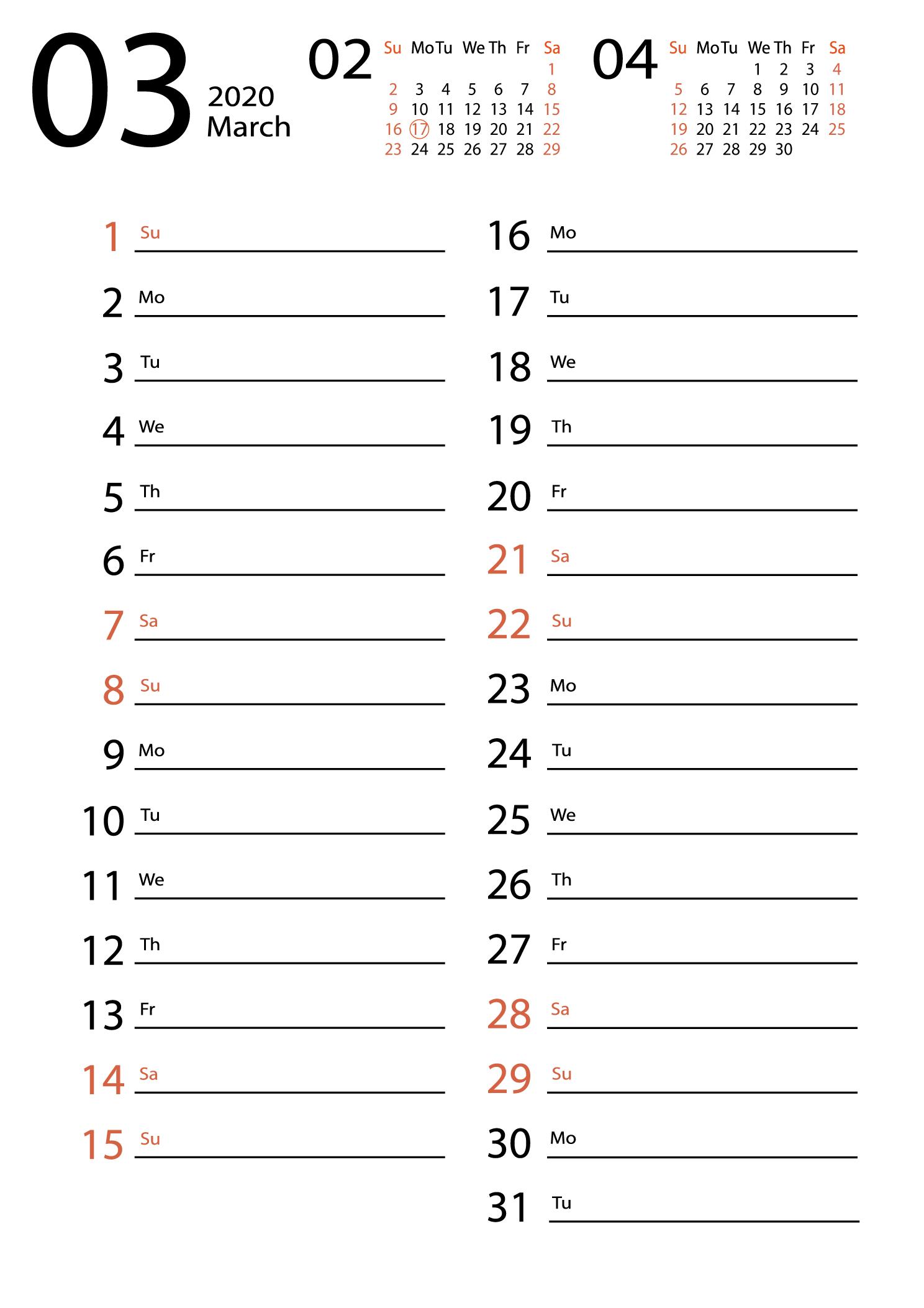 march 2020 calendar Сalendar for notes