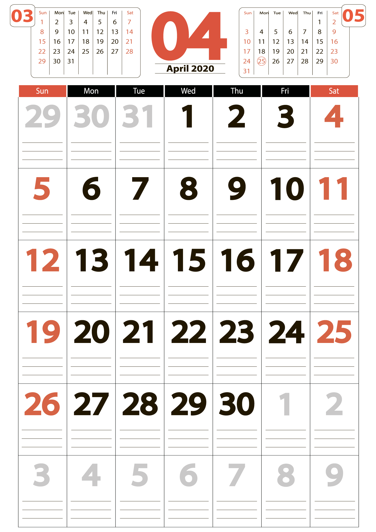 april 2020 calendar Portrait calendar