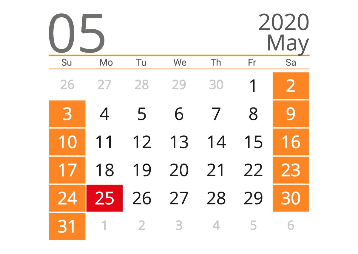 may 2020 calendar Landscape calendar