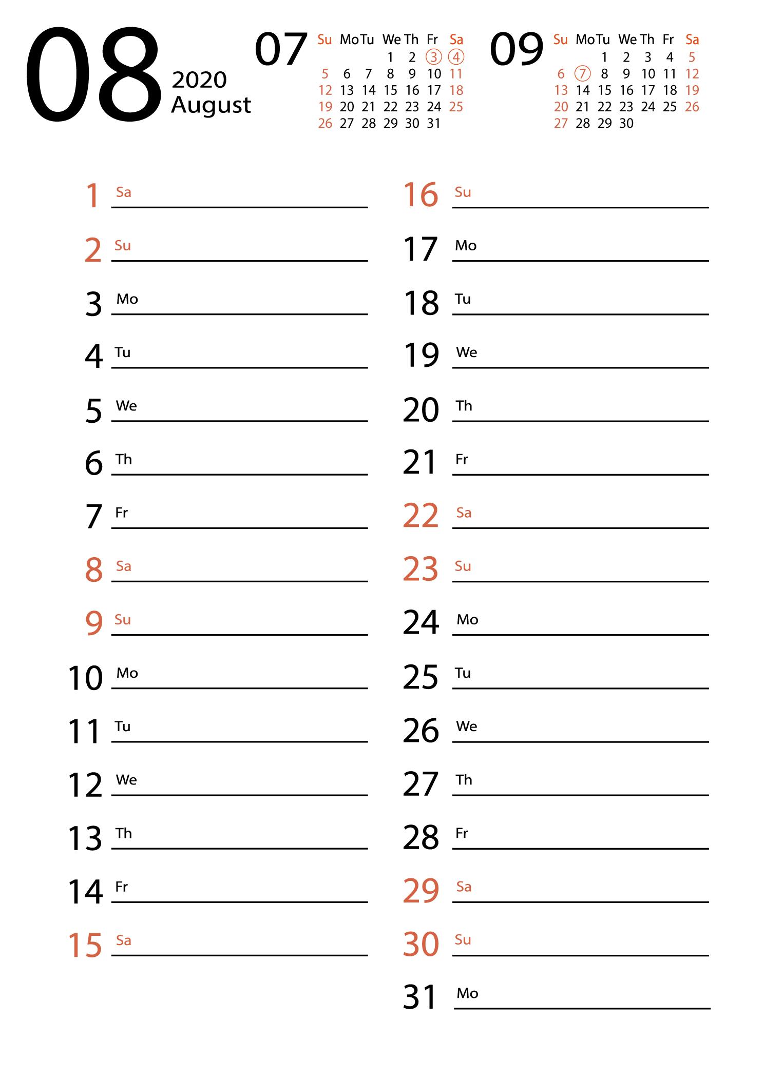 august 2020 calendar Сalendar for notes